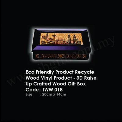 Eco Friendly Product Recycle Wood Vinyl Product - 3D Raise Up Crafted Wood Gift Box IWW 018