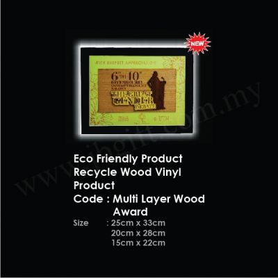 Eco Friendly Product Recycle Wood Vinyl Product Multi Layer Wood Award (2)