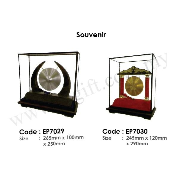 Souvenir EP7029 & EP7030 Plaque With Box Trophy