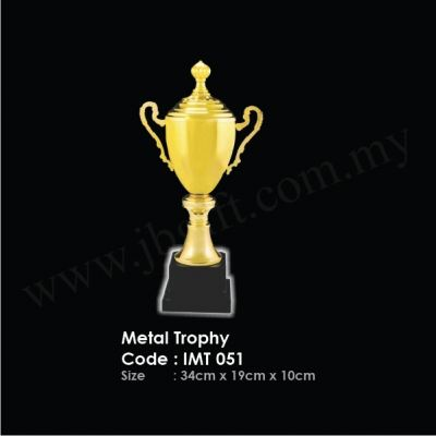 Metal Trophy IMT 051