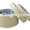 High Temp Masking Tape Tapes