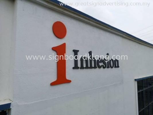 Inhesion 3D Box Up Lettering Signage In Meru Klang