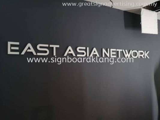 East Asia Network 3D Box Up Lettering Signage at kuala Lumpur Eco City