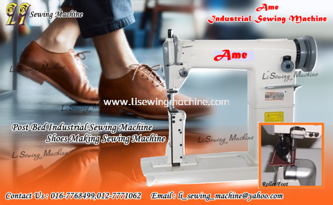 Shoes Sewing Machine - Leather - PVC