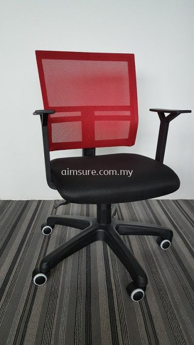 Executive low back chair AIM103L