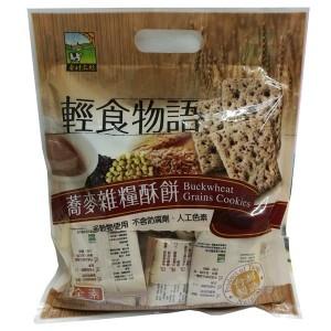 Buckwheat Grain Cookies 蕎麥雜糧酥餅 300g x 16 sachet / pkt