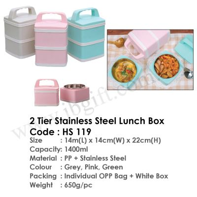 2 Tier Stainless Steel Lunch Box HS 119