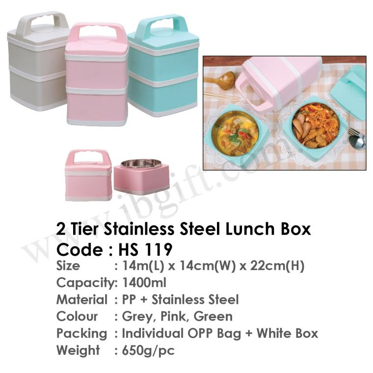 2 Tier Stainless Steel Lunch Box HS 119 Food Container Household