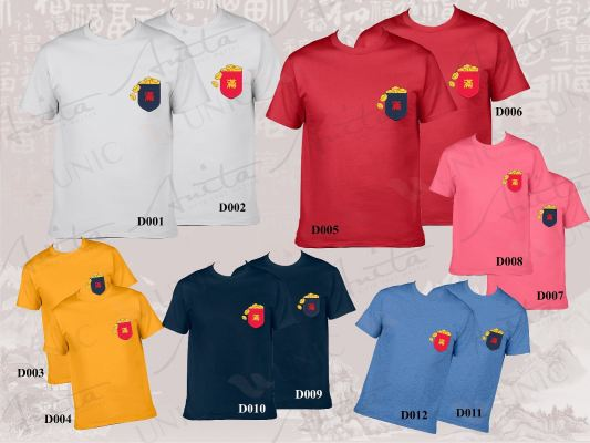CNY T-Shirt Family Couple һͰ��ϵ�� ��2019 QQ �����·���