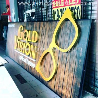 Gold Vision Optical 3D LED Box Up Lettering Signage at Sungai Buloh Kuala Lumpur