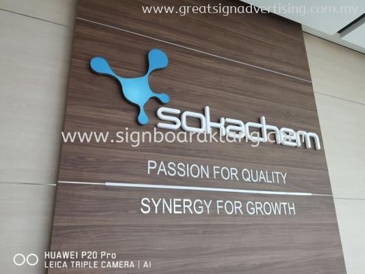 Sokachem Sdn Bhd 3D Acrylic Box Up LED lettering @ Kapar Klang