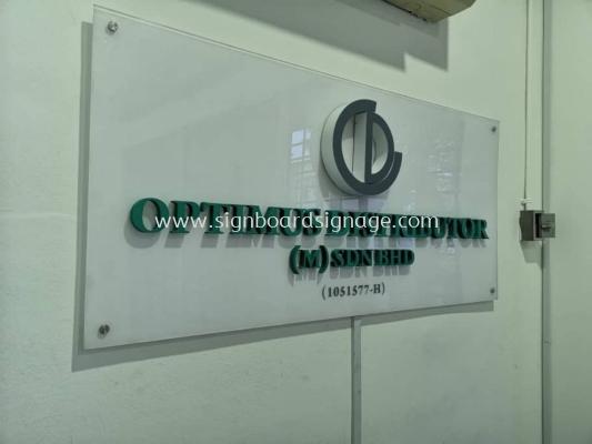 Optimus Distributor (M) Sdn Bhd 3D LED Frontlit Signage @ Kota Kemuning KL