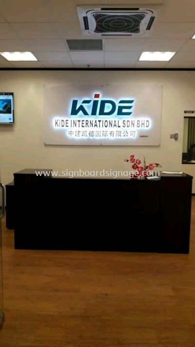 Kide International Sdn Bhd 3D Eg Box Up LED Backlit Signage @ Sunway Subang