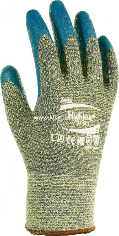 ANSELL PAIR OF CUT-RESISTANT HEAT-PROTECTION GLOVES