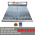 SOLARWAVE S-80 (80 Gallons) Solar Water Heater