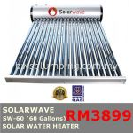 SOLARWAVE S-60 (60 Gallons) Solar Water Heater