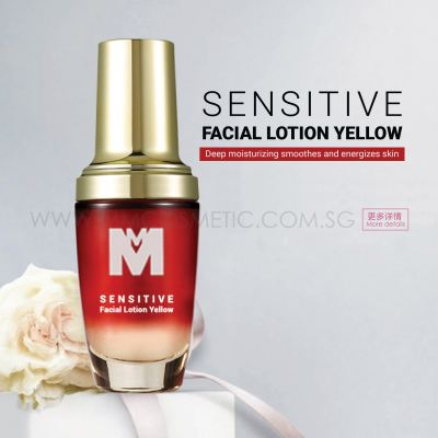 Sensitive Facial Lotion Yellow