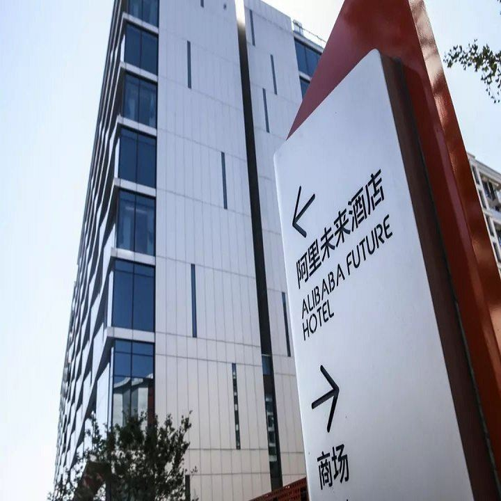 "Alibaba has unveiled its first ""future hotel"" in Zhejiang TravelNews"