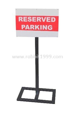 RESERVED PARKING STAND SAFETY SIGNAGE TRAFFIC SAFETY PRODUCTS