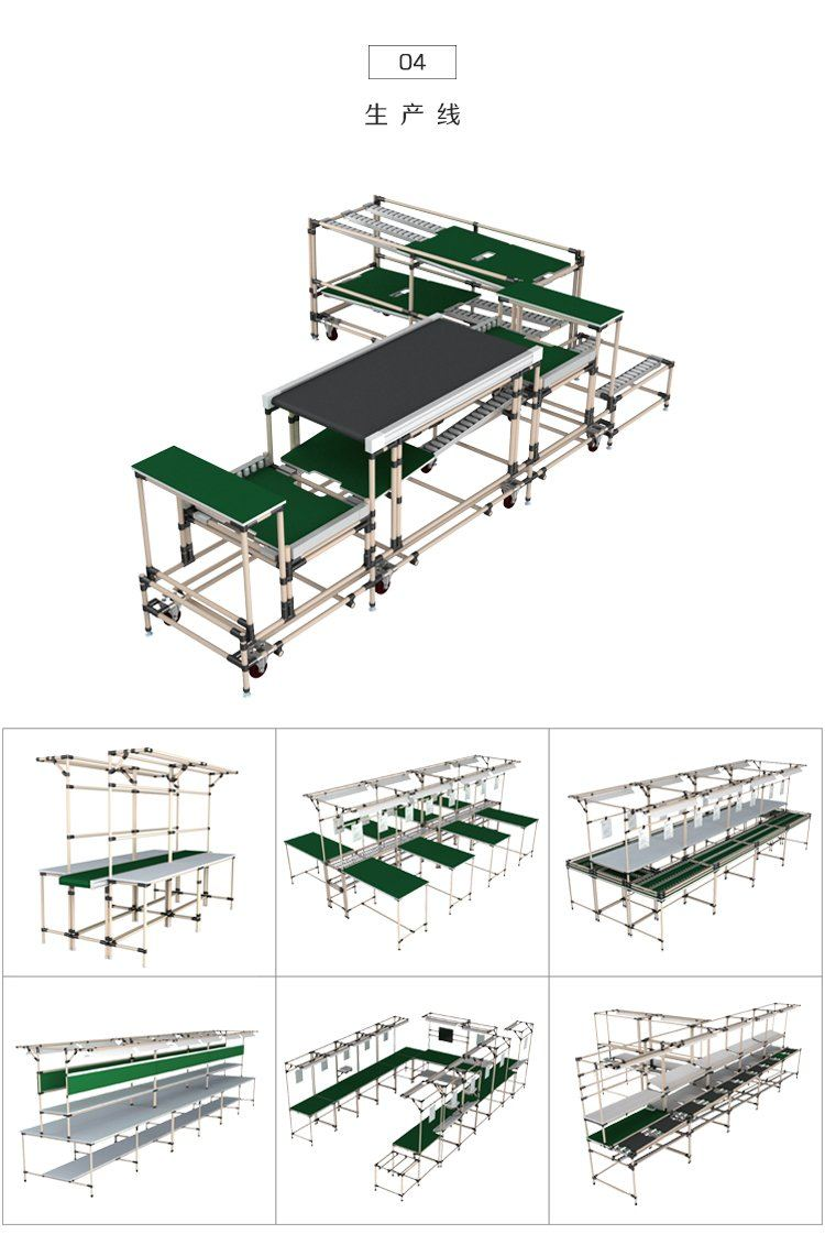 CONVEYOR STAND New Products