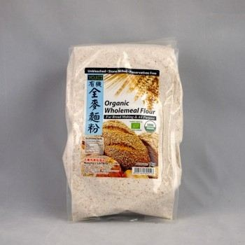 Yoji Organic Whole Meal Flour