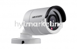 HIK HD1080P IR Outdoor Camera 2mp 3.6mm CCTV Camera Recorder CCTV System