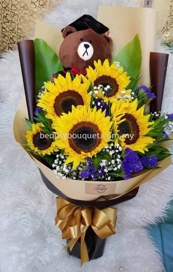 GB 020 Graduation Bouquet
