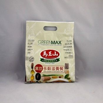 Greenmax Black Soy Bean & Multi Grains Meal