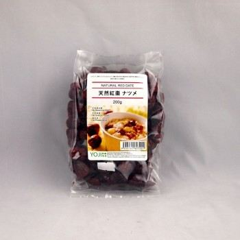 Yoji 100% Natural Red Dates