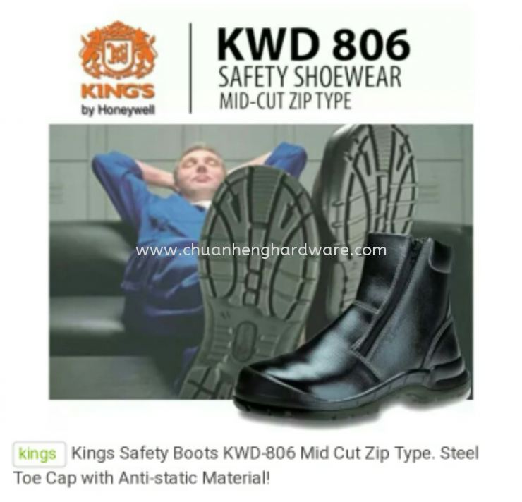 KWD 806 safety shoes