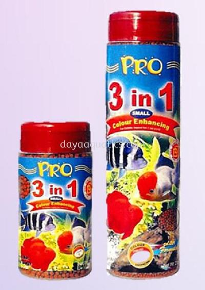 Pro 3 in 1