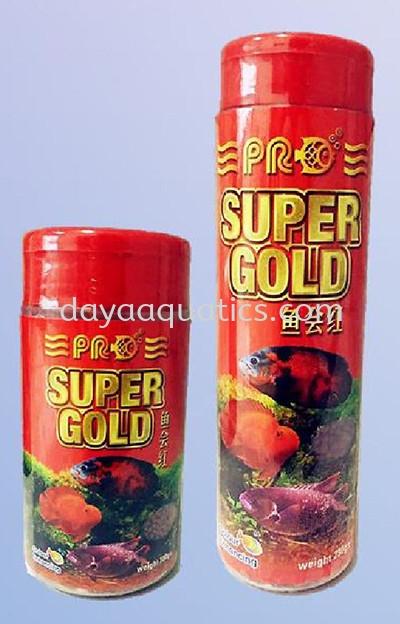 Pro Super Gold JB Fish Food Selangor, Johor Bahru (JB), Malaysia, Kuala Lumpur (KL), Kuala Selangor, Kempas Wholesaler, Manufacturer, Supplier, Supply | Daya Aquatics