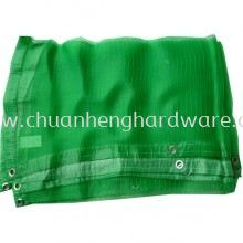 PVC CONSTRUCTION SAFETY NETTING 1.83M (W) X 5.1M (L) (GREEN