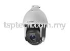 DS-2DF8836IX-AEL(W) PTZ Hikvision CCTV
