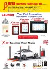 TRADE IN PROMOTION - 1st Oct to 31st Dec 2018