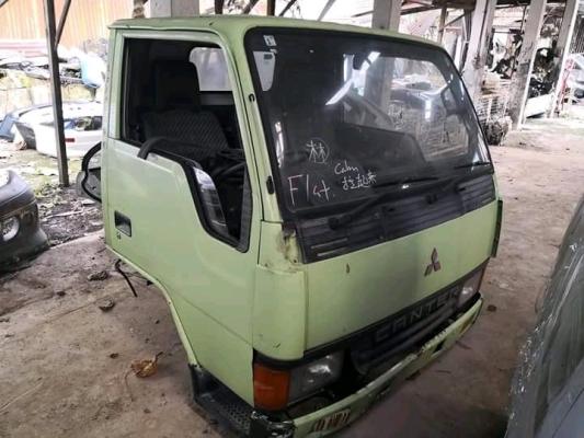 CABIN FB300 24V (1TON)