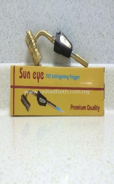 TORCH SINGLE LIGHTING 707 �C SUN EYE �C ST707