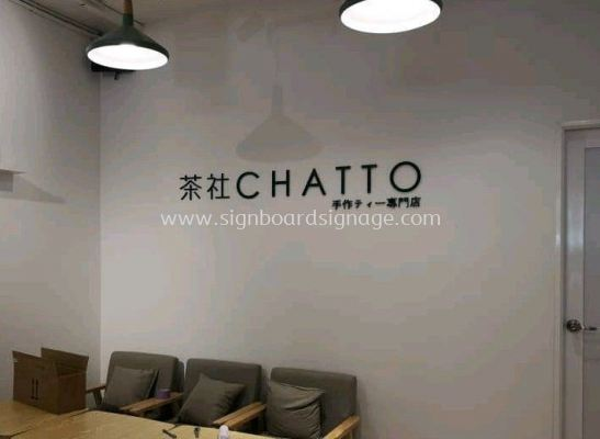 ����CHATTO Cafe 3D Box Up Lettering @ Kota Damansara
