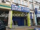 Vista Eye Specialist 3D LED Channel Box Up Lettering Signage at Kepong CHANNEL LED 3D SIGNAGE