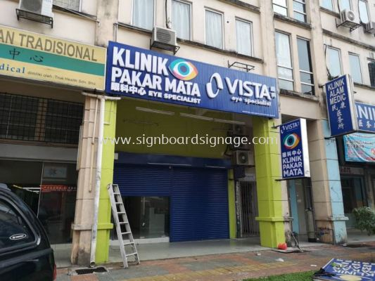 Vista Eye Specialist 3D LED Channel Box Up Lettering Signage at Kepong