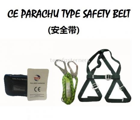 CE SAFETY HARNESS