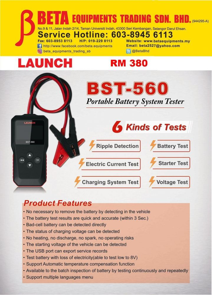 LAUNCH BST-560 PORTABLE BATTERY SYSTEM TESTER