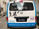 Nv 200 car sticker wrapping Vehicle Car Sticker