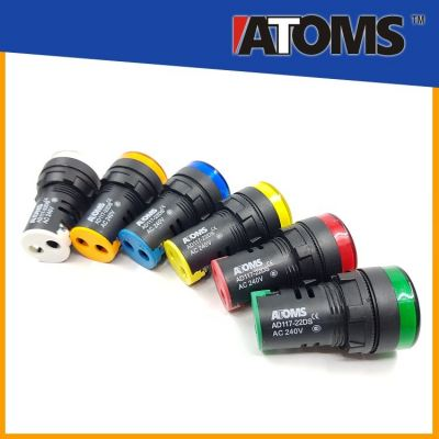 ATOMS AD117 LED PILOT LIGHT