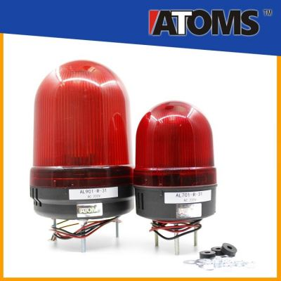 ATOMS AL701 AL901 REVOLVING LIGHT VS