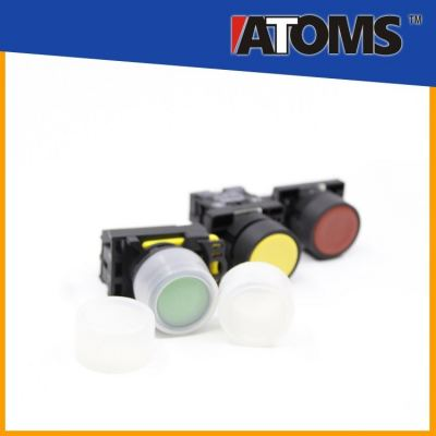 ATOMS Push Button Water Proof Protection Cover