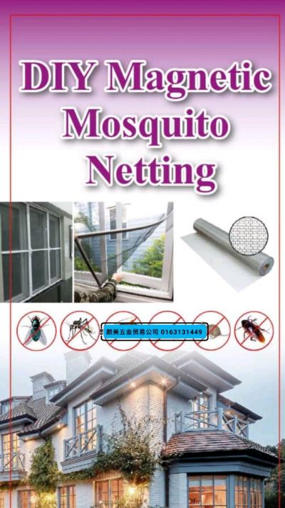 Mlsquito Netting Magnectic DIY