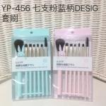 YP-456 UUYP 7pcs Eye Makeup Brush