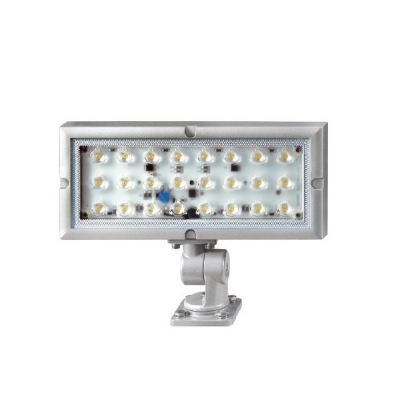 Qlight QMHL-250-MF