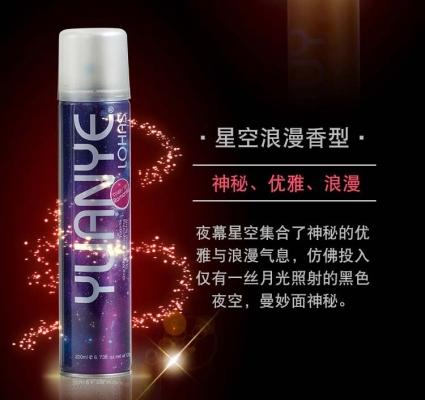 Hair Spray Dry Cleaning Shampoo 200ML